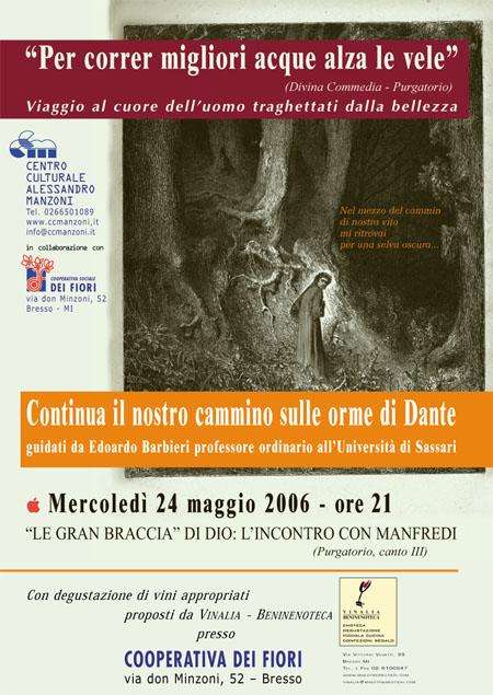 dante2006